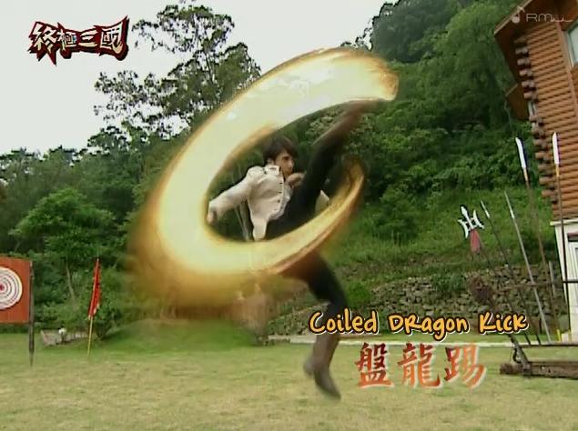 File:Dragon kick.png