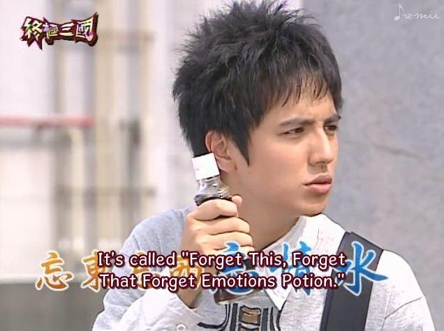 File:Forget potion.JPG