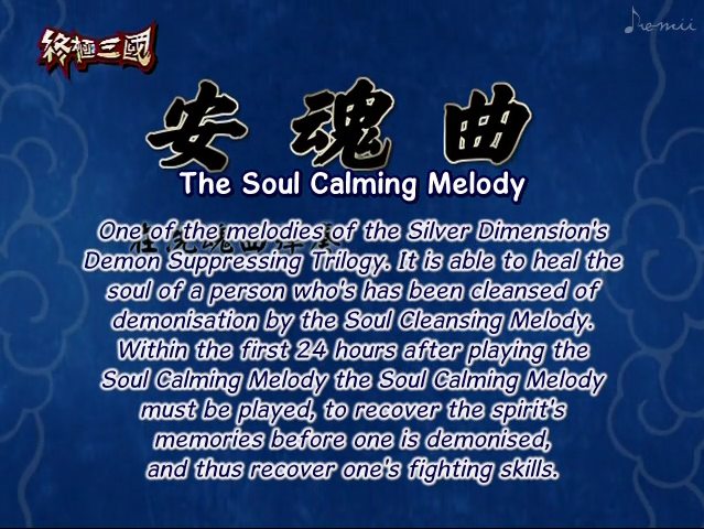 File:Soul calming melody.PNG