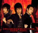 KO One (Original Soundtrack)