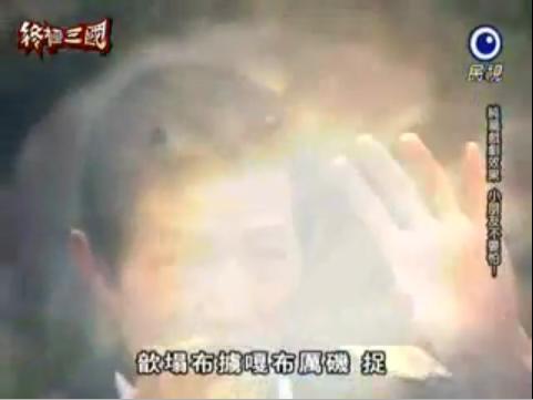 File:Wu Gui Ban Yun Jue.jpg