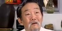 Mr Shen