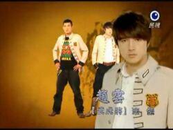 Zhao Yun2-03