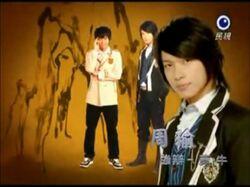 Zhou Yu2-03