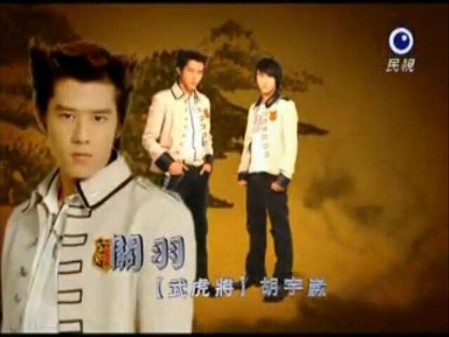 File:Guan Yu2.jpg