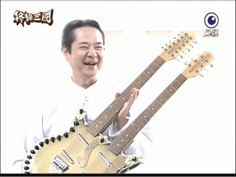 File:Rainbow guitar.jpg
