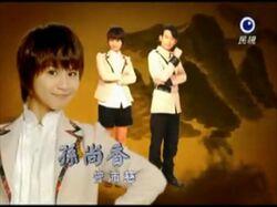 Sun Shang Xiang2-03