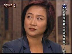 Huang Mei Tian