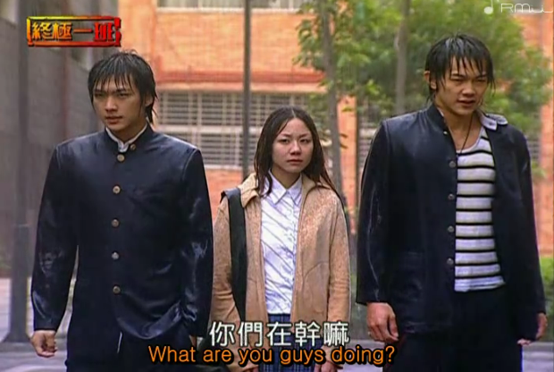 File:Love triangle 12.PNG