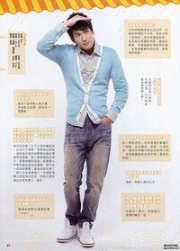 Shao-xiang-magazine