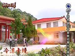 Leng Liang Ka Shao