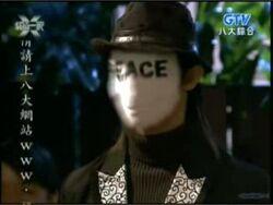 Faceless Peace