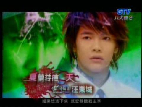 File:Xia Tian.jpg