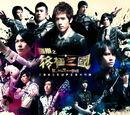 K.O.3an Guo (Original Soundtrack)