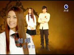 Diao Chan2-03