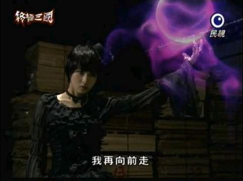 File:Ah Xiang's demonic form.jpg