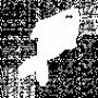 Kosmo birthmark