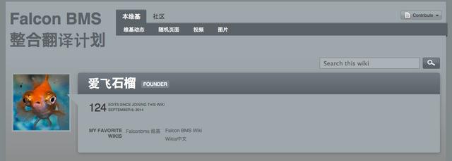 File:Screen Shot 2014-09-11 at 10.04.55 AM.png