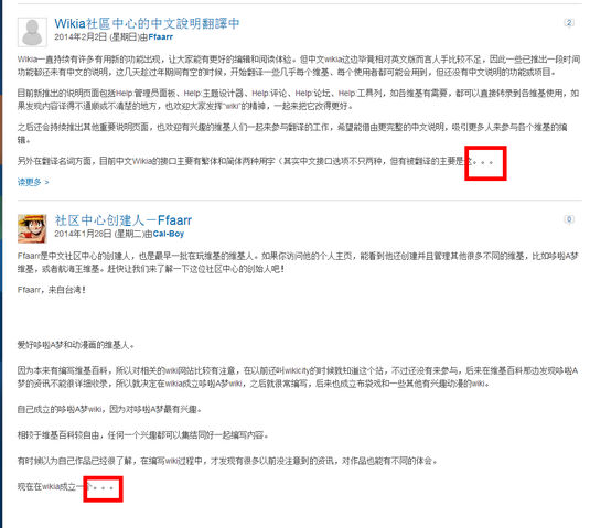 File:QQ截图20140217205611.jpg