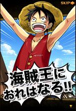 http://zh.one-piece-treasure-cruise.wikia