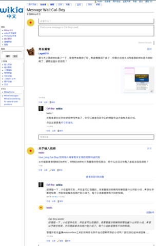File:Screenshot 2013-12-09-02-43-23-1.png
