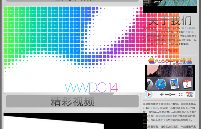File:Screen Shot 2014-07-09 at 10.46.12 AM.png