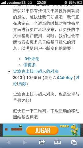 File:Iphonedisplay3.png