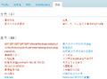 2014年8月8日 (五) 03:41的版本的缩略图