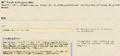2014年7月26日 (星期六) 02:10的版本的缩略图