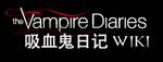 http://zh.vampirediaries.wikia