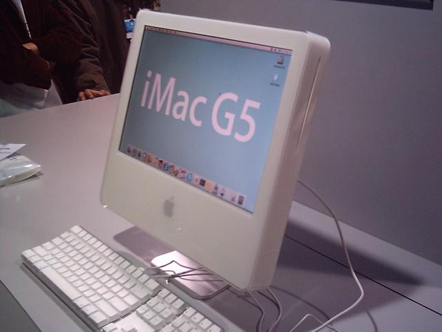 File:IMac G5.jpg