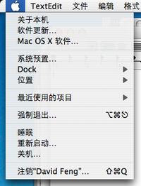 苹果菜单, Mac OS X 10.3.