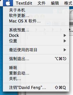File:AppleMenuSC.png