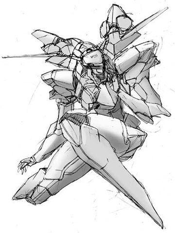 File:(63) Zone of the Enders Dolores, i.jpg