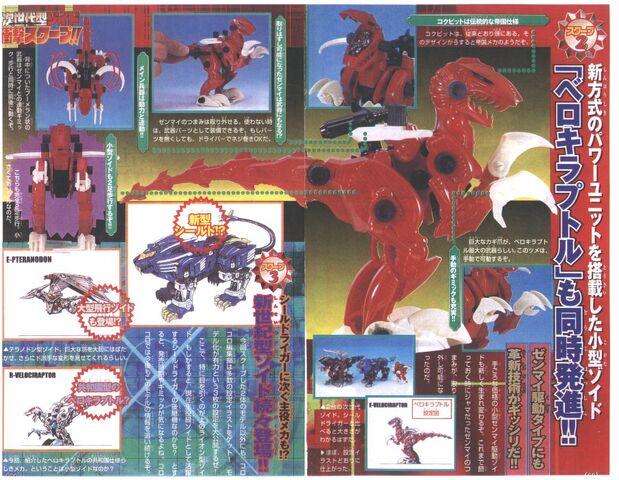 File:Rev Blade Storm prototypes.jpg