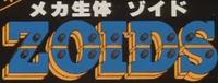 Zoids-1983-logo-title