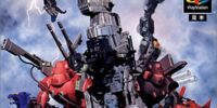 Zoids: Empire VS Republic ~Genes of Mecha Organisms~