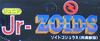Jr-zoids-logo