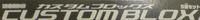 Custom-blox-logo