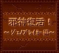 Thumbnail for version as of 23:37, November 13, 2009