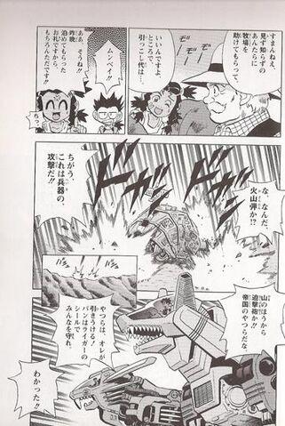 File:Manga-1.jpg