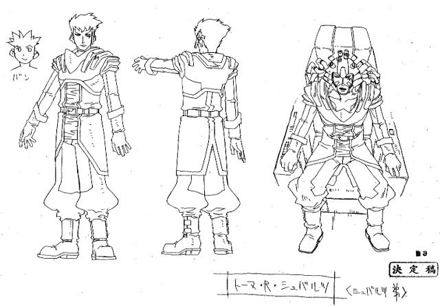 File:Concept Anime Thomas.jpg