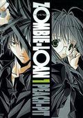 Zombie Loan Volume 1