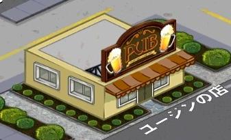 File:Pub.png