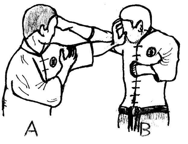 File:Punch.jpg