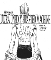 Ultra Unholy Hearted Machine