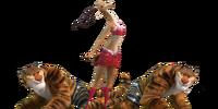 Tiger dancers/Gallery