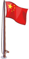 File:Flag china-icon.png