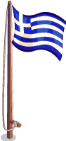 File:Flag greek-icon.png