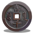EmperorCoins Gaoxin-icon